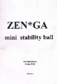 Zen-Ga: Mini stability ball